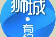 Hello Singapore logo