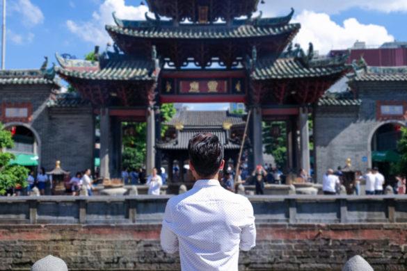 Foshan Ancestral Temple