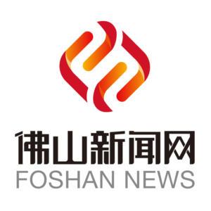 Foshan News Logo