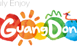 Guangdong Tourism Logo