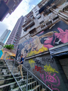 Hong Kong Street Arts
