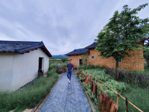 Qiu Chang Gu Li Luxury Homestay (秋长谷里民宿)