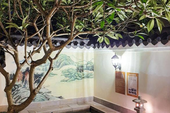 Gudou Hot Spring Resort Private Villa