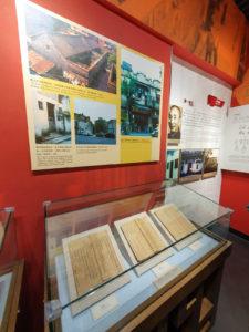 Ip Man Museum
