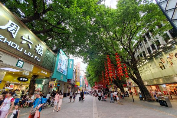 Beijing Street Guangzhou