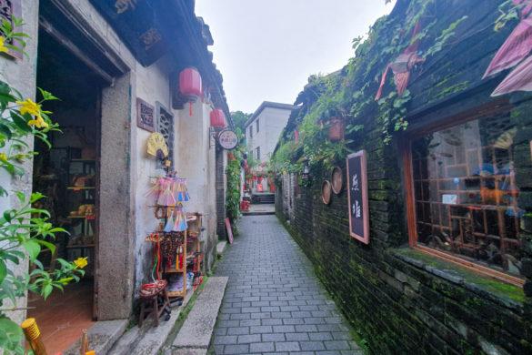 Gankeng Hakka Town