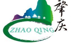 Zhaoqing Tourism Bureau Logo