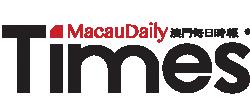 Macau Daily Times Logo