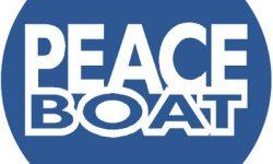 Peaceboat Logo