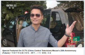 China Central Televsion Keith Yuen Singapore Greater Bay Area