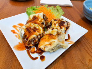 Shitake Cream and Cheese (Singapore Vegetarian)