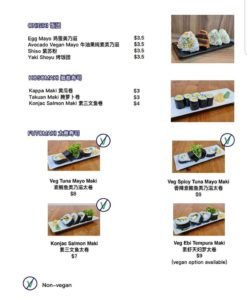 Japanese Vegetarian in Singapore